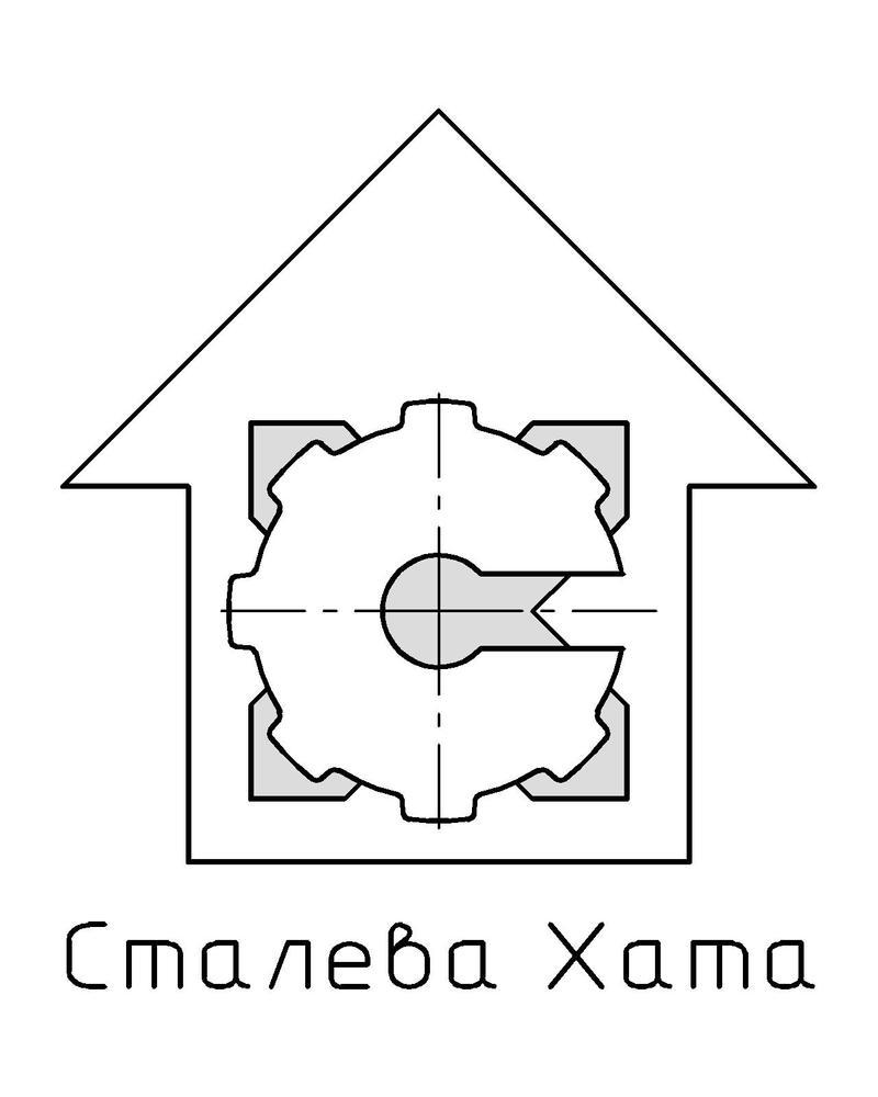 """Сталева Хата"" (СПД Кузьменко)"