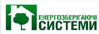 """""""Энергосберегающие системы"""""""