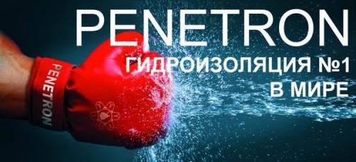 penetron v simferopole