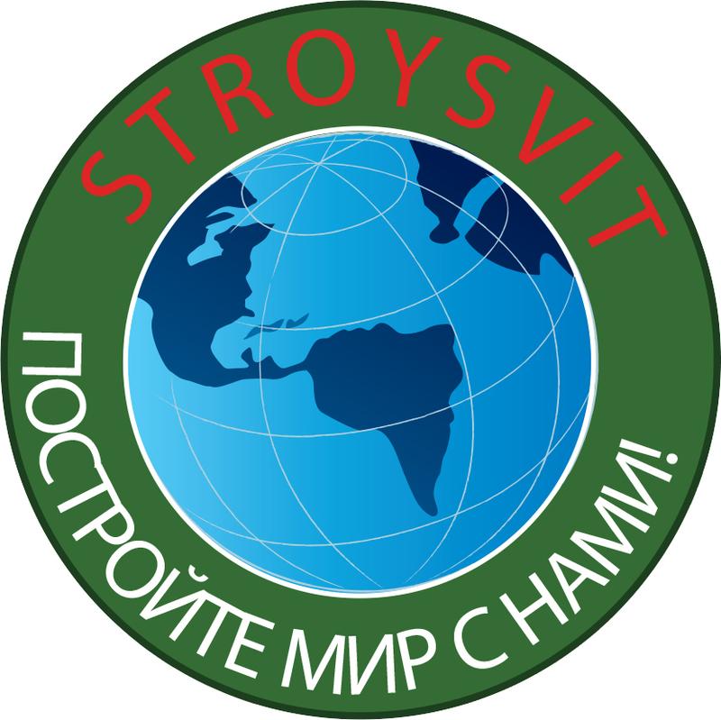 Интернет магазин Stroysvit