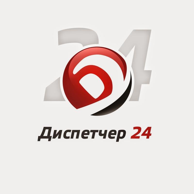 Диспетчер24