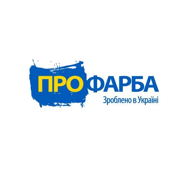 """""""Профарба"""" ООО"""