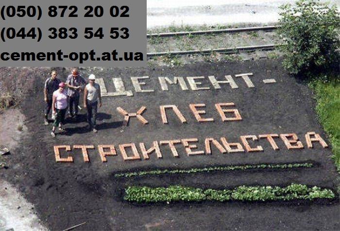 """ТОВ """"КВК УКРАИНСКИЙ ЦЕМЕНТ"""""""