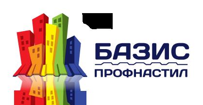 ООО Базис Профнастил