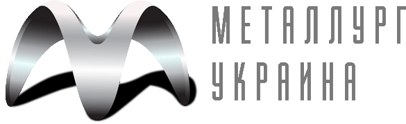 Металлург Украина