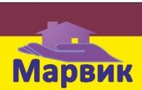 БК Марвик