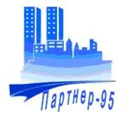 """ООО \""""Партнер-95\"""""""