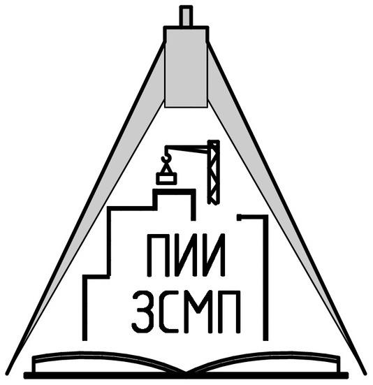 """Проектно - исследовательский институт """"Запорожспецмонтажпроект"""""""