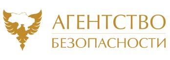 """Охранное предприятие """"Агенство Безопасности"""""""