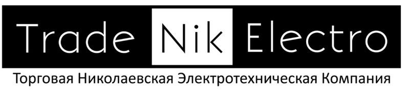 "ООО ""ТрейдНикЭлектро"""