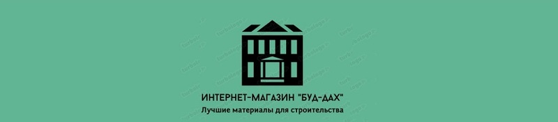 """Интернет-магазин """"Буд Дах"""""""