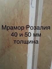 Мраморные слябы и мраморная плитка в складе дешевле не найдете