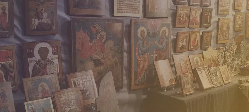 Антикварный салон Икона