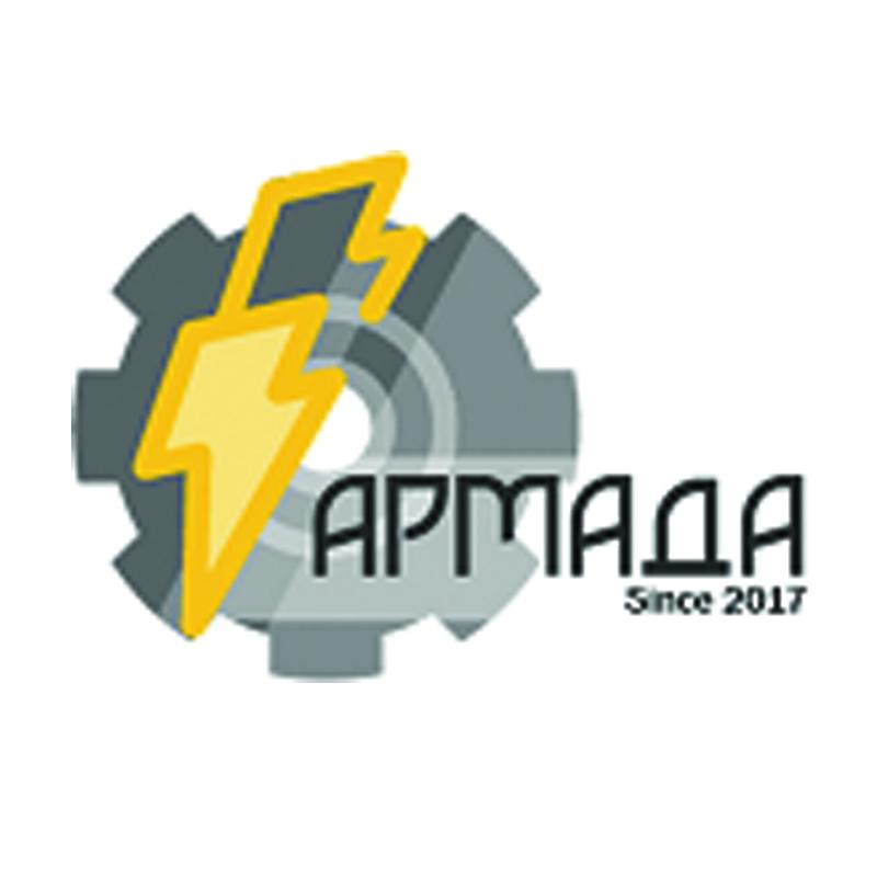 Энергетическая компания АРМАДА