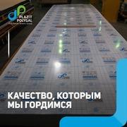 Монолитный поликарбонат Monogal со склада Харьков-Киев-Гарантия 15 лет